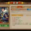 274.浅井長政、大ピンチ!