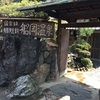 京都市北区でおすすめの暇つぶしスポットを書いていくよ~