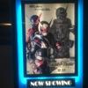 """""""【映画】『仮面ライダー平成ジェネレーションズFOREVER』を見た。"""""""