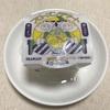 【神奈川みやげ】 フローズンデザート ゆずレモン&ヨーグルト味 (フランセ)