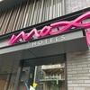 【2021京都】2021年7月にオープン!Moxy Kyoto Nijo 宿泊レポ