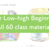 For Low-high Beginners | Lesson Materials for 60 sessions.