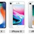 iPhoneXとiPhone8はどっちが買い?個人的にはiPhoneX推し!【iPhoneX・iPhone8/8 Plus比較】