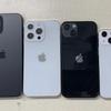 iPhone13シリーズ全4モデルとされるダミーモデルが登場