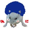 【YouTube 投稿】ハムスター代表⚽サッカーワールドカップ2018 日本対セネガル戦の勝敗シミュレーション予想!がんばれニッポン!