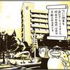【12月第2週】最近の活動報告・告知