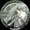 DAIROKU:AYAKASHIMORI「比良」ネタバレ