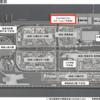 #599 晴海フラッグ内の都営バス停留所、2箇所新設の情報 ほぼ全域が徒歩3分圏入り