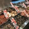 東京都内最強魚屋伝説