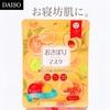 【ダイソー】60秒で朝のスキンケアが完了する?甘い香りのフルーツマスク