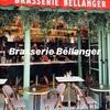 【Brasserie Bellanger】パリ10区の鮮やかな色使いが可愛らしいブラッスリー