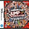 〜ジャンプ アルティメットスターズ〜「ジャンプ版スマブラ」最も多くのジャンプキャラが登場する大乱闘!