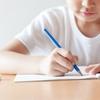 【小学1年生】子供から学ぶ『メモ』の大切さと成功体験