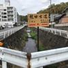 奈良県、神奈備神社④