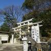 四国最古・讃岐の国【加麻良神社】珍しい「三ッ鳥居」のあるお社は夫婦で参ろう
