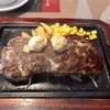 板橋区板橋の「レストランせんごく 新板橋店」でサーロインステーキ