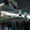 羽田空港国際線ターミナルのANAラウンジの様子をまとめて紹介!