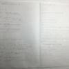 展開、(多項式)^n 演習5