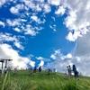【SIAF】札幌国際芸術祭2017 モエレ沼公園会場に行ってきた