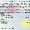 Paul McCartney - 2017-04-30 Tokyo Dome, Tokyo, Japan