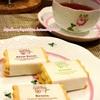 【紅茶とスイーツの美味しいペアリング】10/24ニューオープン「エシレ パティスリー オ ブール」のサブレサンドに合う紅茶