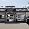 身延線:国母駅 (こくぼ)