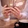 読書の時間〜今週のお題「読書の秋」