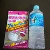ひとくちこしあん大福(続き)・インフルエンザ