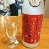 『出羽鶴 純米吟醸 つぶぞろいのお酒』の味は?感想は?実際に飲んでみました