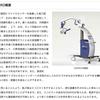 腹腔鏡手術支援ロボット「エマロ」