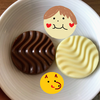 ROYCEピュアチョコレートでお口も気持ちも甘くなる~