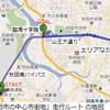 【車載動画】秋田市の中心市街地