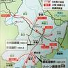 侵略とは 日本は侵略国家なのか
