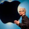 Appleは偽善者だ(そしてわたしたちだって)