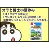 【Switch】スイッチのおすすめ名作シュミレーション15選【街づくり・RPG・戦争ete】