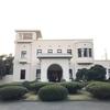 東京都庭園美術館~アール・デコ装飾の建築~
