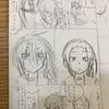 【漫画制作481日目】構想メモ