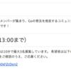 OAuth 2.0 サーバの実装・テストについてgolangtokyoで発表してきました |  golang.tokyo#18 参加レポート