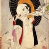 月岡芳年の『新形三十六怪撰』