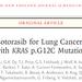 【CodeBreaK100】KRAS G12C変異のある非小細胞肺がんに対するソトラシブの奏効率 37.1%