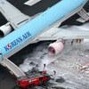 大韓航空、緊急脱出時の不手際を認めるも肝心の対策度合いは不透明