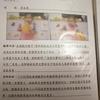 香港ローカル幼稚園【K2】一学期のまとめ