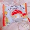 カスタード★フルーツミックス