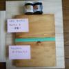 ワトコオイルとリボス塗料(カルデット/タヤエクステリア)どちらがおススメ?!比較してみました✨