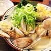 丸亀製麺のあさりうどん始まってるよ!!