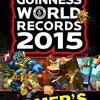 ゲームのギネス世界記録…