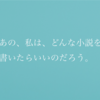 太宰治の冒頭ベスト8【青空文庫】