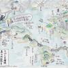 とびしま街道 島の湖沼群(広島県、岡山県)
