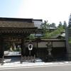 思い出旅 高野山へ (3)