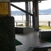 淡路島の絶景露天風呂!淡路島観光にオススメスポットを紹介